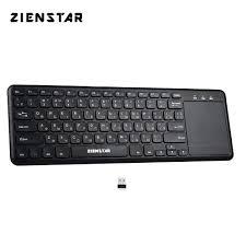 <b>Zienstar 2.4Ghz</b> Multimedia <b>Wireless</b> Russian Keyboard with ...