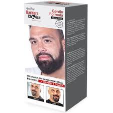 <b>Набор камуфляж</b> бороды Godefroy Barbers Choice Natural Black