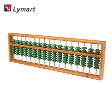 China <b>jade</b> abacus