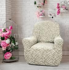 Купить <b>чехлы</b> на <b>кресло</b> - цены на <b>чехлы</b> на <b>кресло</b> на сайте Snik ...