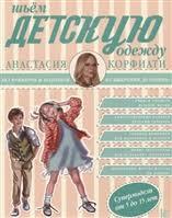 <b>Корфиати А</b>. | Купить книги автора в интернет-магазине «Читай ...