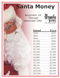 santa money the diamond center santa money guidelines