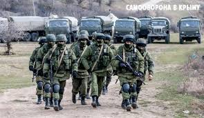 Кремлевские марионетки подсчитали предварительный ущерб предприятий Севастополя от энергоблокады и требуют компенсации у РФ - Цензор.НЕТ 2074