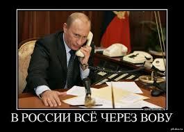 У Путина уверяют, что в газовых претензиях к Украине нет никакой политики - Цензор.НЕТ 9374