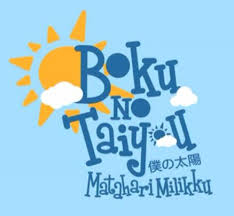 Download JKT48 Trainee - Boku no Taiyou ( CD RIP Clean Version )