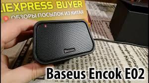 <b>Baseus Encok</b> E02 <b>Портативная колонка</b> из алюминия дешевле ...