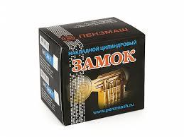 Каталог <b>Замок накладной Пензмаш</b> ЗНЗ-1АМ (ЗНШ) от магазина ...
