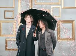 Tickets | Goo <b>Goo Dolls</b> - Sterling Heights, MI at Ticketmaster