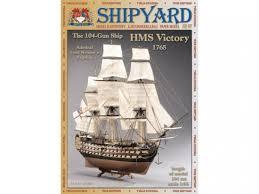 <b>Сборная картонная модель Shipyard</b> линкор HMS Victory (№67 ...