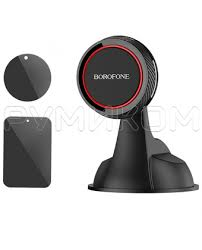 Купить <b>Автомобильный магнитный держатель BOROFONE</b> ...