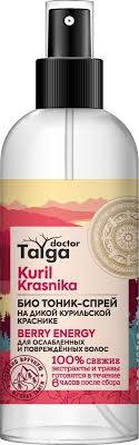 "Natura Siberica Doctor Taiga ""Био"" <b>Тоник</b>-<b>спрей</b> для ослабленных ..."