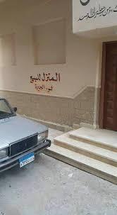 Photo <b>Quotes</b>, Arabic <b>Quotes</b>, <b>Quotations</b>, <b>Quotes</b>, Tumbling <b>Quotes</b> ...