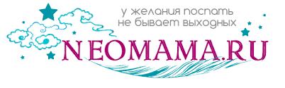 Купить <b>постельное белье сатин</b> в Москве | Интернет-магазин ...