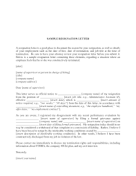 a good letter of resignation template a good letter of resignation