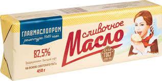 <b>Масло</b> сладко-<b>сливочное Unagrande</b> с морской солью 82,5%, 500 г