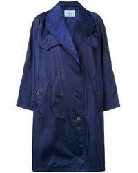 Пальто <b>Prada</b> Для нее - Lyst
