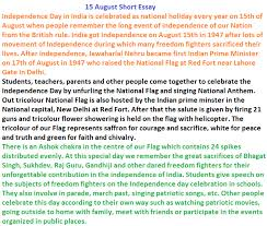 august essay  www gxart org  short essay lines in hindi punjabi – swatantrata each year   government organize their big