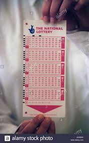 national lottery new ticket design stock photo royalty national lottery new ticket design