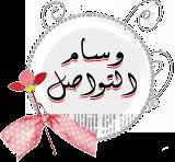 ابوذيات. و...ومضات الشاعر أيهاب المالكي  Images?q=tbn:ANd9GcQX5O78Koftw7nOa1PO3ggxttRFFiGOpSwHUbcCV2iAiPOsQHxW4w