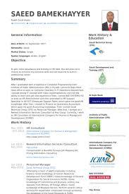 hr resume administrator resume sample network administrator resume examples hr consultant resume samples hr consultant job description