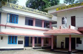 Image result for block panchayats in kerala