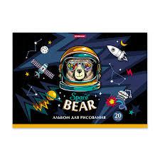 Альбом для <b>рисования</b> А4 20л Erich Krause на клею Space Bear ...