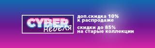 Туристические <b>термосы Thermos</b> - купить в Москве, цены в ...