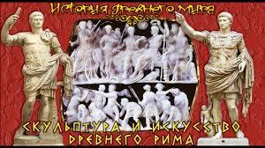 ю д колпинский н бритова искусство этрусков и древнего рима