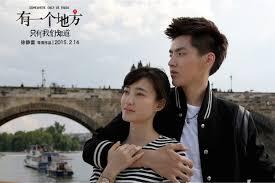 Prague Makes <b>Chinese</b> Tourism Gains <b>Thanks</b> to Blockbuster Film ...