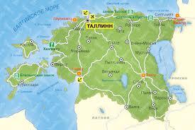 <b>Карты Эстонии</b> на русском языке: дороги, города и курорты на ...