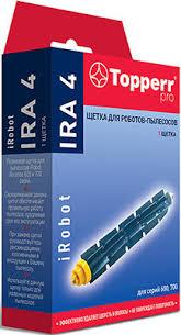 <b>Щетка</b>-<b>вал Topperr 2204 IRA4</b> для пылесосов iRobot Roomba ...