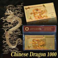 <b>chrysanthemum</b> watermark century dragon banknote large ...