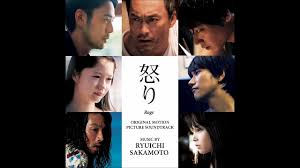 "Ryuichi Sakamoto - ""<b>rage</b>"" (<b>Rage</b> (Ikari) <b>Original Movie</b> Soundtrack ..."