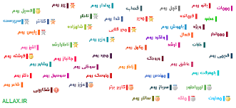 Image result for عكس شكلك براي چت روم