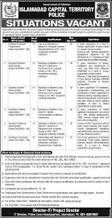 assistant system administrator job in islamabad capital territory assistant system administrator job in islamabad capital territory police job software engineer programmer
