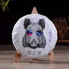 """<b>2019</b> Yunnan Sourcing """"Bing Dao Lao Zhai"""" Raw <b>Pu</b>-erh Tea <b>Cake</b> ..."""