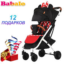 Babalo <b>YOYA PLUS 3</b> baby stroller delivery free ultra light folding ...