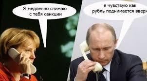 Меркель и Путин обсудили ситуацию в Украине, - пресс-служба Кремля - Цензор.НЕТ 7288