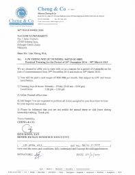 internship appointment letter zheng wei lim internship appointment letter