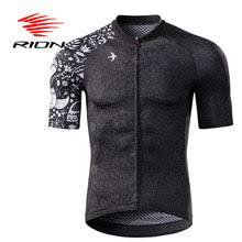Best value Sports <b>Shirt Downhill Bikes</b> – Great deals on Sports <b>Shirt</b> ...
