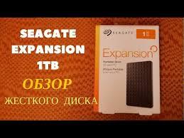 ОНЛАЙН ТРЕЙД.РУ Внешний <b>жёсткий диск Seagate Expansion</b> 2 ...