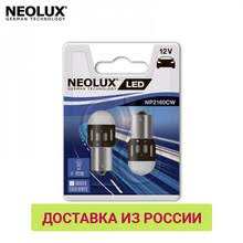 <b>Передние LED</b>-<b>фары</b> для авто, купить по цене от 206 руб в ...