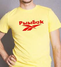 Антибренд <b>футболки</b> с пародиями на бренды купить в KrutoMaiki ...