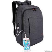 Городские мужские <b>рюкзаки</b>: купить в Москве недорого, цена ...