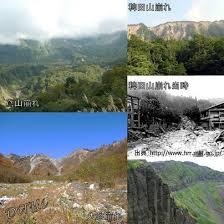 「稗田山崩れ」の画像検索結果