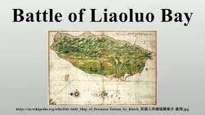 「Battle of Liaoluo Bay」の画像検索結果