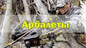 Товары SNIPER PERM | Снайпер Пермь – 3 470 товаров ...