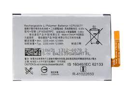 <b>Аккумулятор RocknParts</b> (схожий с LIP1641ERPXC) для Sony ...