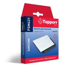 <b>Набор фильтров Topperr</b> FSM 431 для пылесосов Samsung ...