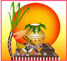 தமிழ்ப் புத்தாண்டு மற்றும் தமிழ் மரபுத் திங்கள்